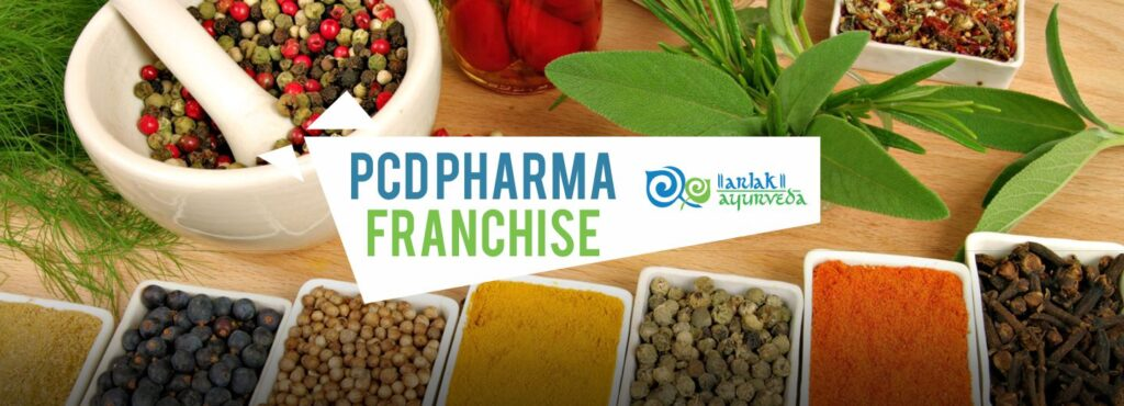 Ayurvedic Products PCD Franchise in Kanpur
